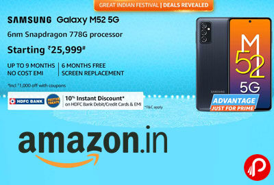 Samsung Galaxy M52 5G @ 25999 - Amazon India