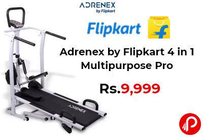 Adrenex by Flipkart 4 in 1 Multipurpose Pro Manual with Jogger @ 9999 - Flipkart